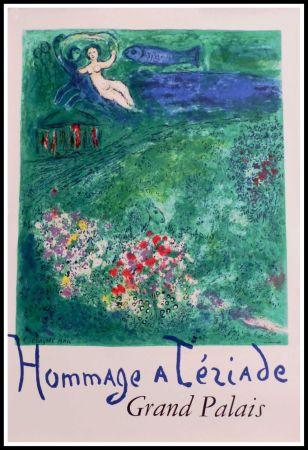 Cartel Chagall - GRAND PALAIS HOMMAGE A TERIADE