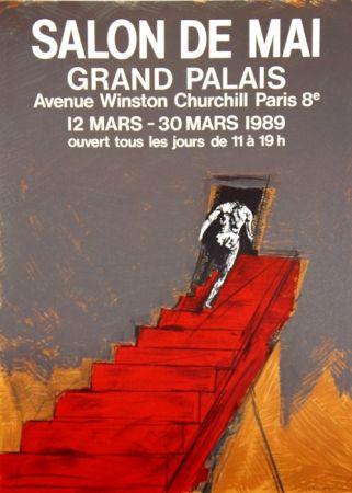 Litografía Velickovic - Grand Palais Salon D'Automne