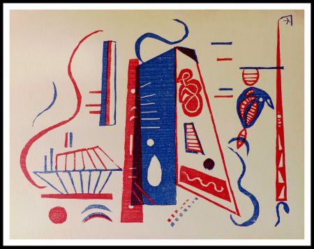 Grabado En Madera Kandinsky - GRAVURE SUR BOIS EN DEUX COULEURS - RARE