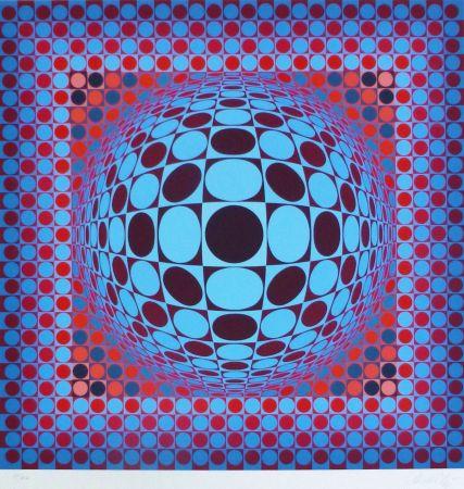 Múltiple Vasarely - Hang