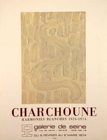 Litografía Charchoune - Harmonies Blanches