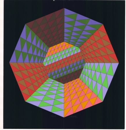 Serigrafía Vasarely - Heisenberg