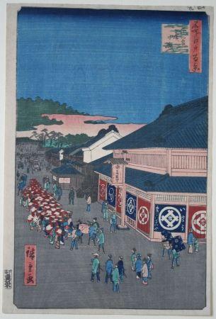 Grabado En Madera Hiroshige - Hirokoji Street in the Shitaya District