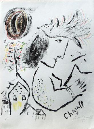 Litografía Chagall - Homage A Elsa Triolet