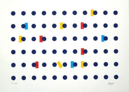 Múltiple Agam - Homage to Federico Garcia Lorca I