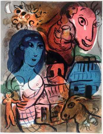 Litografía Chagall - Homage to Marc Chagall (XXe Siècle. Special issue, 1969)