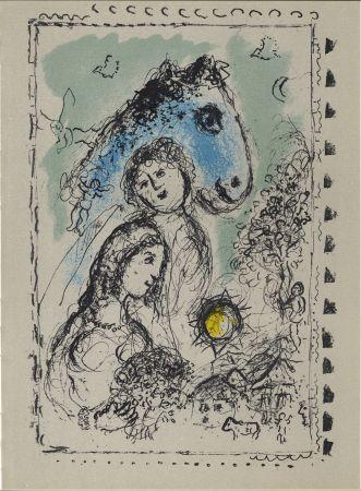 Libro Ilustrado Chagall - HOMMAGE À AIMÉ ET MARGUERITE MAEGHT. Derrière le Miroir n° 250. Août 1982.