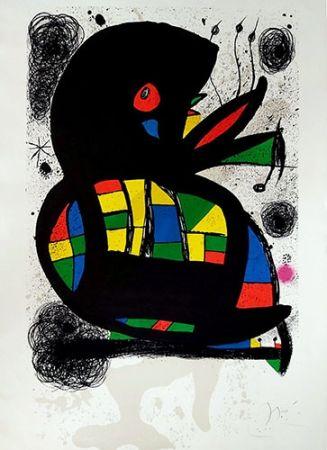 Litografía Miró - Hommage à Maeght
