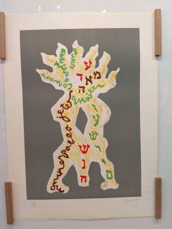 Litografía Lipchitz - Hommage a Picasso