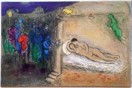 Litografía Chagall - HYMÉNÉE (de la suite Daphnis et Chloé - 1961)