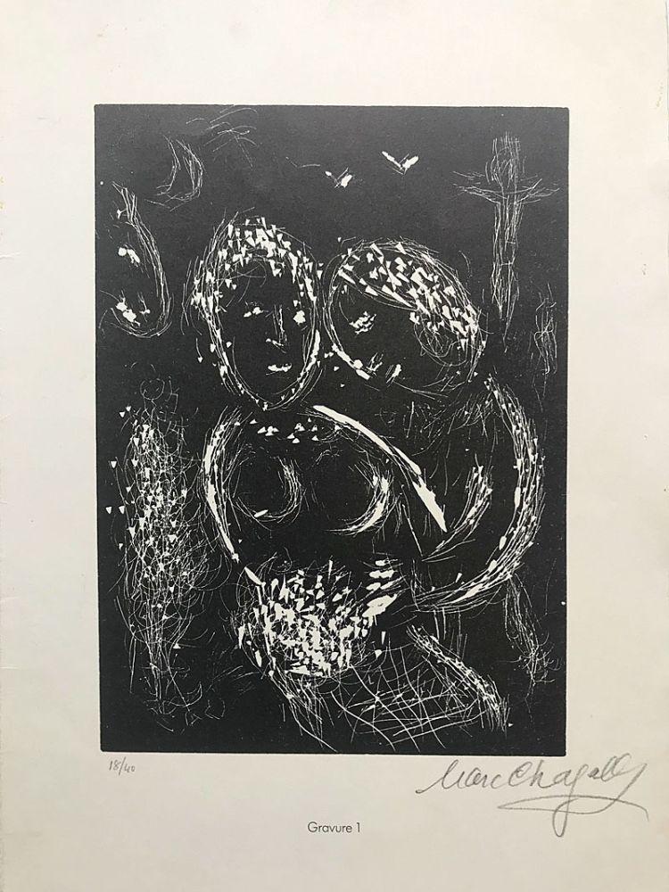 Linograbado Chagall - Il y a là-bas aux aguets une croix (1984)