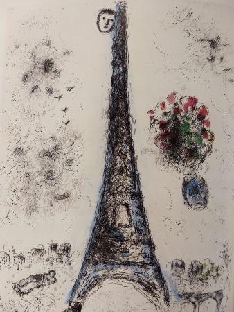 Libro Ilustrado Chagall - Illustrated Books