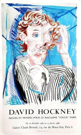 Offset Hockney - Images et Pensées pour le magazine Vogue