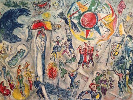 Libro Ilustrado Chagall - Inauguration Maeght