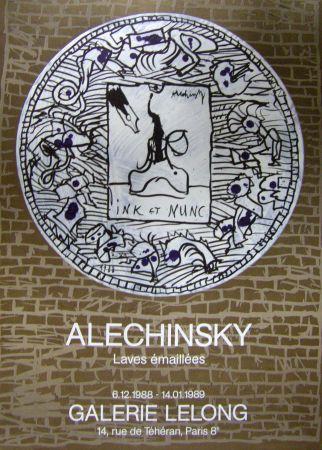 Cartel Alechinsky - Ink et nunc