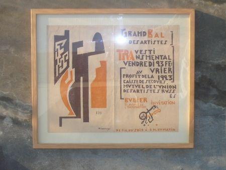 Grabado En Madera Larionov - Invitation pour le grand bal des artistes travesti transmental