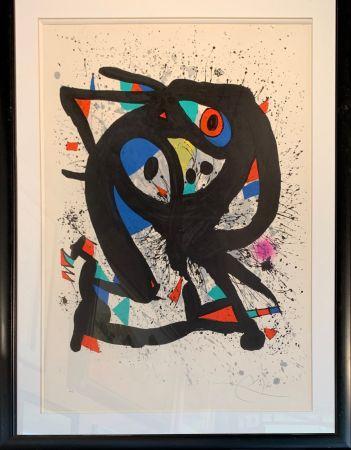Litografía Miró - Israël