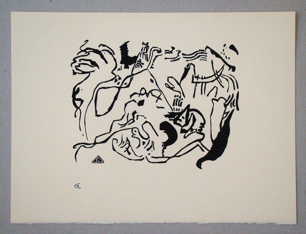 Grabado En Madera Kandinsky - Jüngster Tag - 1913
