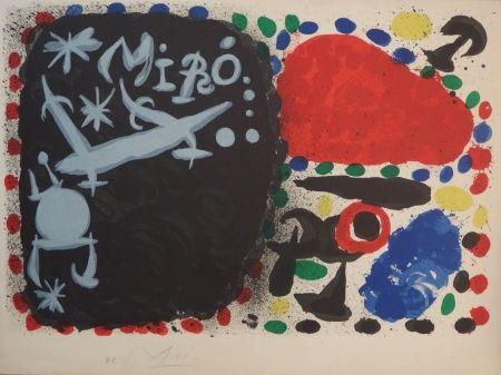 Litografía Miró - Japan 1966 (handsigned proof on vellum before letter)