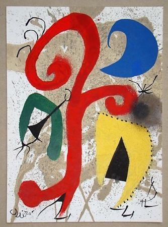 Litografía Miró - Jardin au clair de lune