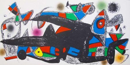Litografía Miró - Joan Miro - Miró Escultor . Dinamarca 40 X 20 Cm.firmada En Plancha