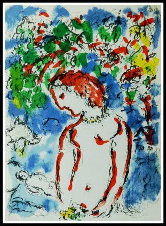 Litografía Chagall - JOUR DE PRINTEMPS
