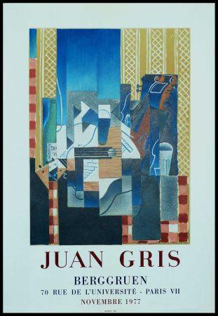 Litografía Gris  - JUAN GRIS - BERGGRUEN