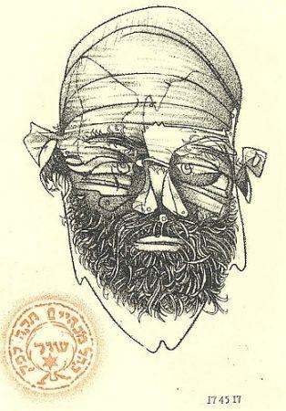 Libro Ilustrado Guerreschi - Judaica