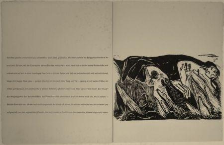 Libro Ilustrado Maillet - KAFKA, Franz. Die Brücke.