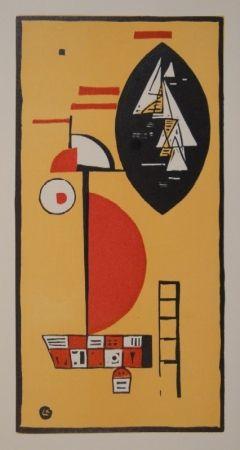 Grabado En Madera Kandinsky - Kandinsky