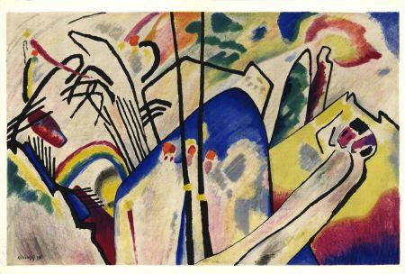 Libro Ilustrado Kandinsky - KANDINSKY. Période dramatique 1910-1920. Juillet 1955. DERRIÈRE LE MIROIR N° 77-78.