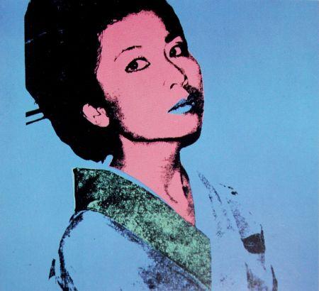 Serigrafía Warhol - Kimiko (FS II.237)