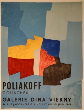 Litografía Poliakoff - Komposition in Blau, Gelb und Rot / Composition bleue, jaune et rouge / Composition in blue, yellow and red