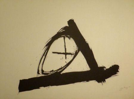 Litografía Bissier - Komposition mit Kreuz und Kreis
