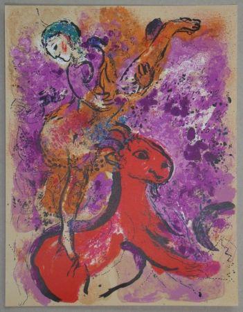 Litografía Chagall - L'écuyère au cheval rouge