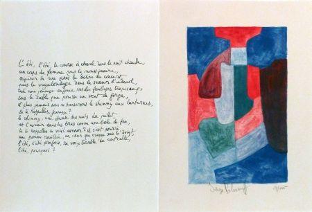 Litografía Poliakoff - L'été Compositon bleue, verte et rouge
