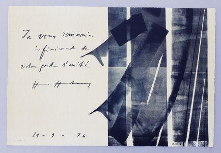 Litografía Hartung - L-1974-2