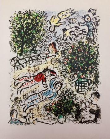 Litografía Chagall - L' Abre Vert, Mars