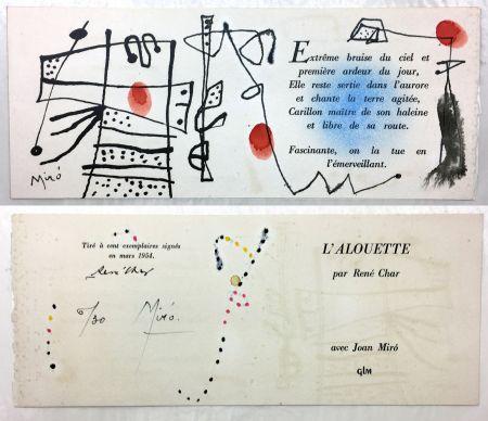 Libro Ilustrado Miró - L' ALOUETTE (The Lark). Poème de René Char enluminé à l'encre et à la gouache par Miró