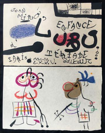 Litografía Miró - L' ENFANCE D' UBU (Suite complète. Tériade 1975)