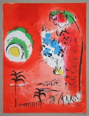 Litografía Chagall - La Baie Des Anges