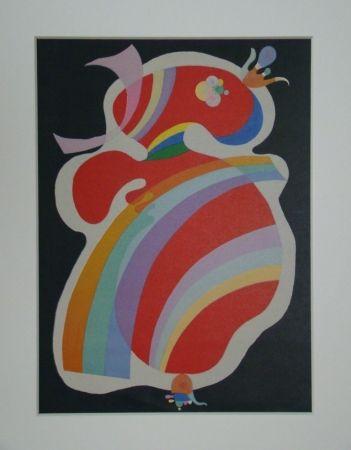 Litografía Kandinsky - La forme rouge, 1938