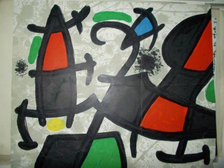 Litografía Miró - La Fusée