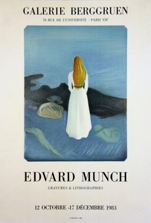 Litografía Munch - La Jeune Fille sur la Jttée