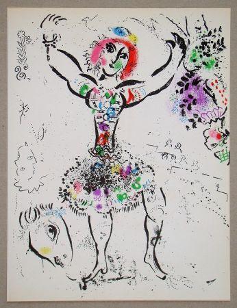 Litografía Chagall - La Jongleuse