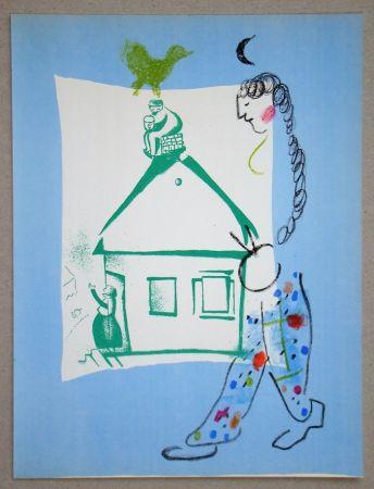 Litografía Chagall - La Maison De Mon Village