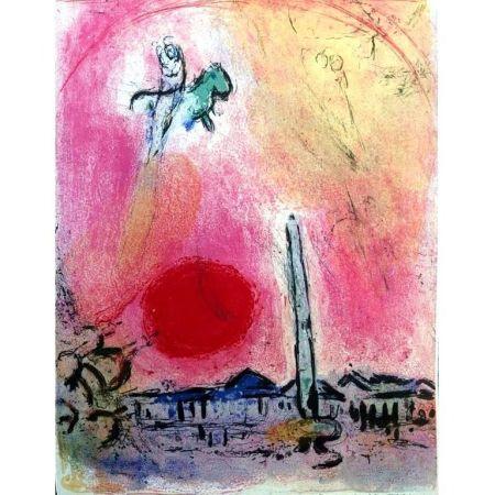 Litografía Chagall - La Place De La Concorde