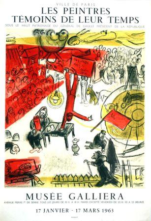 Litografía Chagall - La Revolution  Les Peintres Temoins de Leur Temps