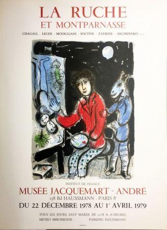 Cartel Chagall - LA RUCHE ET MONTPARNASSE. Affiche en lithographie par C. Sorlier (1978).