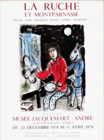 Litografía Chagall - '' La Ruche Montparnasse ''